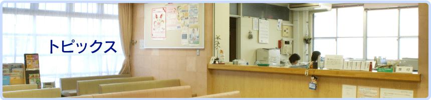 病院 クラスター 市 那珂