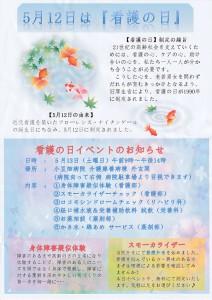 IMG_20170426_0001_NEW